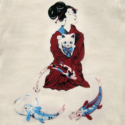 geisha-closeup-sm.jpg