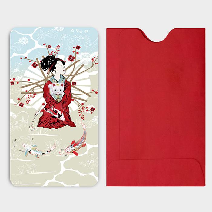 geisha-ge-envelope-sm.jpg