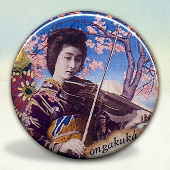 Geisha with Violin