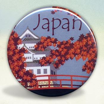 Japan Red Bridge